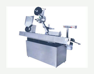 automatic-ampoule-self-adhesive-sicker-labeling-machine-1