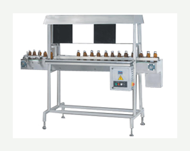 online-vial-and-bottle-inspection-machine-1