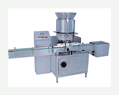 vial-aluminum-cap-sealing-machine-1